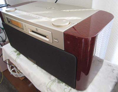 Sony MD-7000 | The Boombox Wiki - WikiBoombox.com